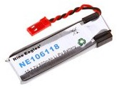 Batterie lipo Solo Pro 328 ou Lark