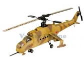 Mil Mi-24 Hind / Excellium 450